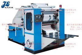 JL-C620型全自动盒装抽式面巾纸折叠机