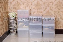 艺源塑料鞋盒 水晶通明鞋盒 pp鞋盒 收纳鞋盒