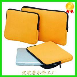 定制防摔笔记本苹果电脑内胆包 13寸平板电脑包ipad保护袋 潜水料电脑包