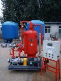 華冠 冷凝水回收設備 蒸汽回收機 凝結水回收裝置廠家