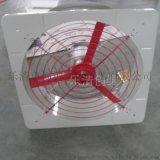 防爆排風扇壁式CBF-400/220廠家直銷