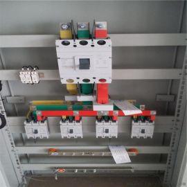 GCK低压配电柜  低压电气成套开关设备  厂家