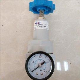 空气增压阀 空气增压器 高压减压阀 **气体减压阀