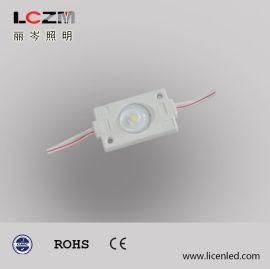 led模组 1.5W单灯 注塑透镜模组 灯箱背光单灯大功率模组