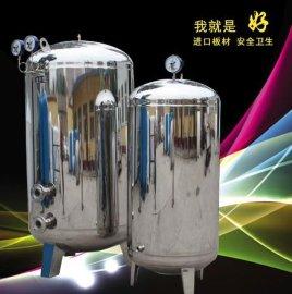 家用304不锈钢压力罐无塔自动供水器