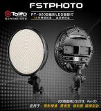 东莞摄影灯厂家直销 图立方PT-800B 双调光设计+800颗超亮LED灯珠