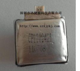 KJ405T-K识别卡电池 CP1202425电池 电子标签电池