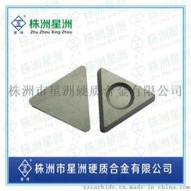 钨钢数控铣刀片 硬质合金切削刀片 三角形数控刀具 可非标定制