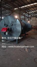 工业用大型燃气热风炉