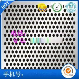 【丝网之乡】圆孔板网厂家 镀锌板冲孔网