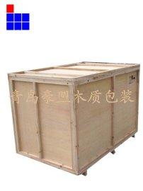 木质包装箱装卸优质耐用定做木箱实木特价