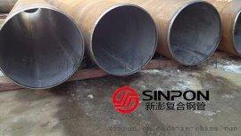 内衬不锈钢复合管、双金属管、自来水管!