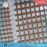 特氟龍網帶T1008粗,經緯線加粗超耐用烘乾網帶