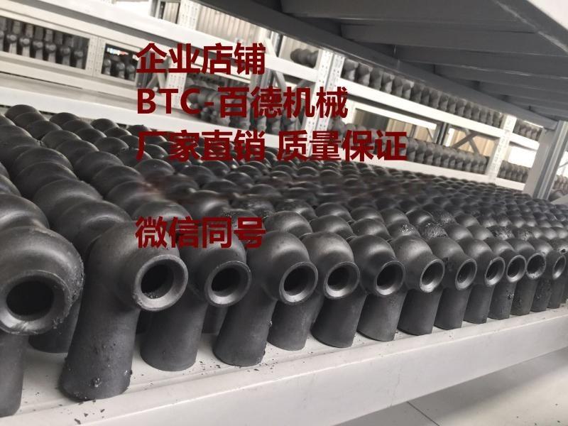 dn80三寸电厂喷嘴脱硫塔喷嘴碳化硅脱硫喷嘴不锈钢喷嘴涡流喷嘴螺旋喷嘴