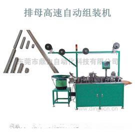 供应高品质排母高速自动组装机东莞连接器自动化设备