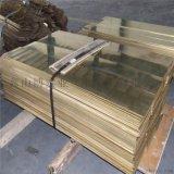 【C12500】上海供应C12500(T3)紫铜棒 板 排 规格齐全
