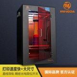 大尺寸3D打印机品牌深圳洋明达最好BOSCH引进洋明达品牌打印机