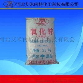 避雷器专用氧化锌99.7%现货