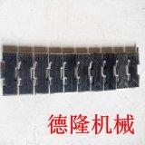 不锈钢链板 输送网链 pvc皮带输送带 特氟龙传送带