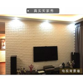 3D立体砖纹墙贴 EVA大尺寸卧室客厅自粘墙纸书房厨房防水防撞壁纸