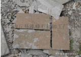 外墙蘑菇石,锈石英,蘑菇石外墙砖厂家