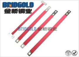 电力设备铜软连接_高压开关铜软连接_高压电器铜软连接