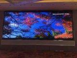 聚能光彩宁夏小间距显示屏每平米价格