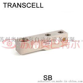 江苏悬臂梁式SB传感器SB-20t测力传感器