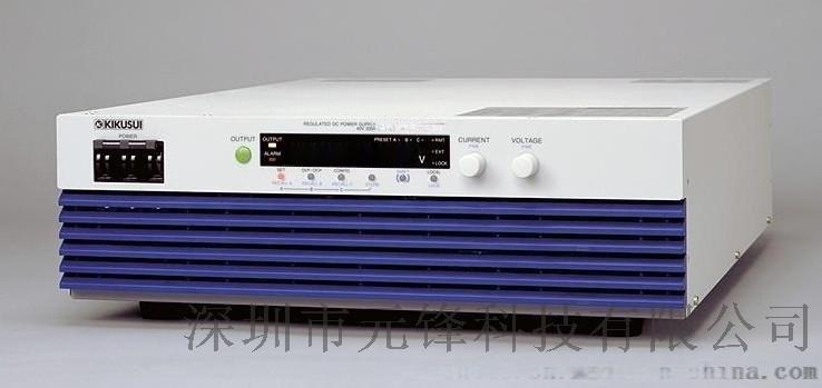 開關電源 高效率大容量開關電源 (CVCC)  97 型號 KIKUSUI  PAT-T系列
