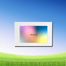 支持嵌入式壁挂式工业安卓平板电脑