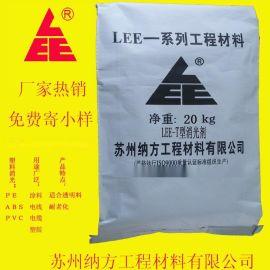 LEE-改性消光剂(T型)