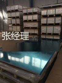 厂家直供气罐制造专用铝合金板(5052)价格