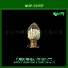 长效环保高亮度注塑专用发光粉