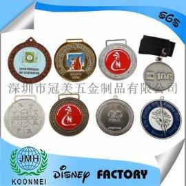 厂家比赛奖牌**银牌铜牌奖牌奖章定制定做