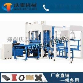 专业生产庆泰5-15水泥免烧砖机空心砖机生产设备