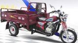 宗申ZS175ZK全封闭载客三轮摩托车特价8800元