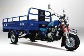 带负变速水冷宗申三轮摩托车大特价3800元