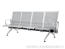泉州科阳之星厂家直销公共场所排椅、机场椅 可接受定制
