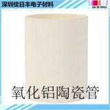 佳日丰泰99氧化铝陶瓷生产厂家 氧化铝陶瓷片价格 氧化铝陶瓷件