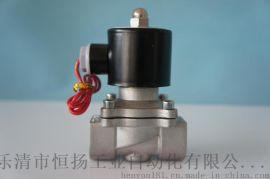 厂家直销电磁阀 不锈钢水阀2W200-20 6分 全铜线圈geerte