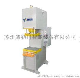 立式油压机,立式压装机,立式液压机