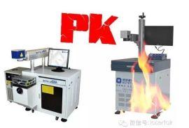 光纤激光打标机VS半导体激光打标机性能对比