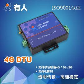 4G DTU RS232/485串口 4G网络数据双向透明传输 USR-G780