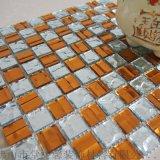 湖南長沙市寧鄉縣堂碧馨高品質打折玻璃鏡面馬賽克有限公司
