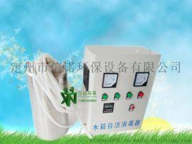 【特价促销】江苏水箱自洁杀菌消毒设备内置式Wts-2A臭氧机