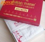 促銷禮品毛巾 企事業單位開業週年慶房地產開盤高檔禮品毛巾套裝