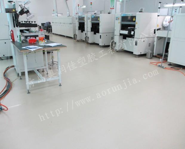東營電子廠PVC地板,塑膠地板
