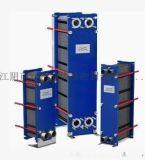 THERMOWAVE 水水交換不鏽鋼板式換熱器