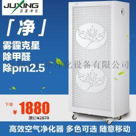 FFU家用空气净化器,FFU新风净化器