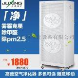 FFU家用空氣淨化器,FFU新風淨化器